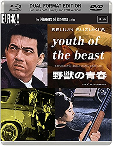 Youth of the Beast [Blu-ray] [Import anglais]