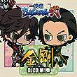 DJCD TVアニメ「戦国BASARA弐」【金剛】第1巻