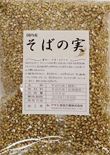 豆力 こだわりの北海道産そばの実(脱穀済み) 500g