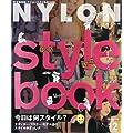 NYLON JAPAN (ナイロンジャパン) 2011年 12月号 [雑誌]