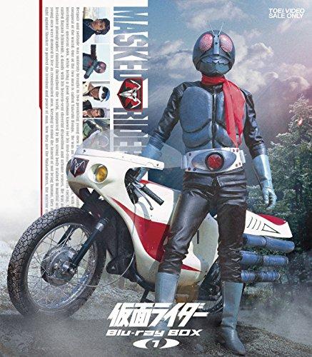 仮面ライダー Blu-ray BOX 1