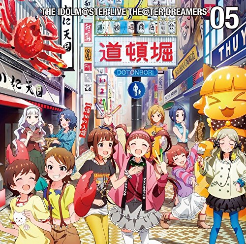 THE IDOLM@STER LIVE THE@TER DREAMERS 05の詳細を見る