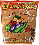 菊池産業 野菜専用培養土 15L