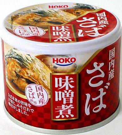 HOKO さば味噌煮 イージーオープン缶 190Gx24缶