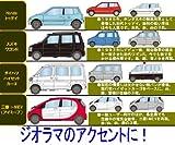ザ・カーコレクション Vol.14 近年の軽自動車編 Nゲージ ジオラマ K-CAR トミーテック(ノーマル12種セット)