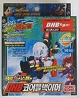 Takara Battle B-daman(beadman) Zero 2 : DHB Core Black Armor [並行輸入品]