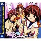 CLANNAD ラジオCD 渚と早苗と秋生のおまえにハイパーレインボー Vol.1