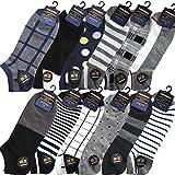 (ハルサク) HARUSAKU シンプル 靴下 メンズ おしゃれ くるぶし ソックス カジュアル スニーカー 25 ~ 29 cm セット (27cm~29cm, 12足組 セット)