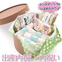 出産内祝い 内祝い 米 お返し 名入れ 人気 ハグ米 二合(300g)X4袋 1.2g 越前縁起物 あずま袋7個 WOOD