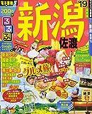 るるぶ新潟 佐渡'19 (るるぶ情報版)