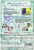 ONE PIECE シックススシーズン 空島・黄金の鐘篇 piece.8 [DVD]