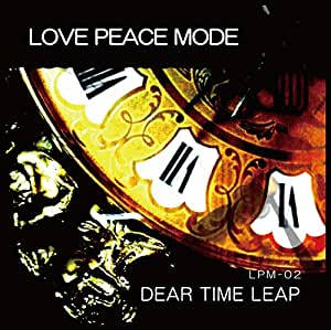DEAR TIME LEAP