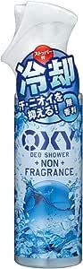 【医薬部外品】オキシー(Oxy) 冷却デオシャワー 制汗剤 皮脂吸着マイクロパウダー配合 無香料 200mL