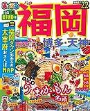 まっぷる 福岡 博多・天神'22 (マップルマガジン 九州 2)