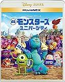 モンスターズ・ユニバーシティ MovieNEX[Blu-ray/ブルーレイ]