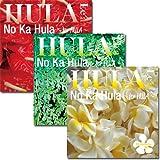 No Ka Hula 3枚セット (ノカフラ 3枚セット)