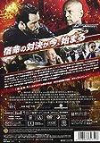 レッド・ダイヤモンド [DVD] 画像