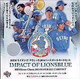 BBM2014ライオンズ・クラシック カードセット IMPACT OF LIONSBLUE【未開封】