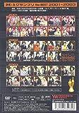 M-1 グランプリ the BEST 2001~2003 [DVD] 画像