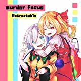 murder focus[東方Project]