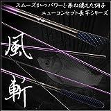 長尺へら竿 風斬(かぜきり) (70022-17) (17尺)