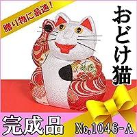 わらべ木目込み人形 【おどけ猫・白赤】 完成品 No.1046-A