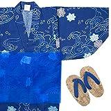 (キョウエツ) KYOETSU ボーイズ変わり織り浴衣 3点セット bh もみじ柄 黒 グレー 紺 (100cm, E-紺)
