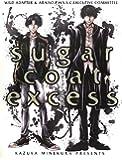 sugar coat excess (イラスト集)