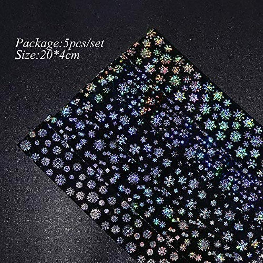 すずめリレーまたSUKTI&XIAO ネイルステッカー 5ピースミックススノーフレークネイルアート転写箔ネイルラップデカールホログラフィックシルバー星空ステッカー装飾