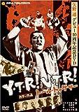デビュー10周年記念 矢野通~Y・T・R~[DVD]