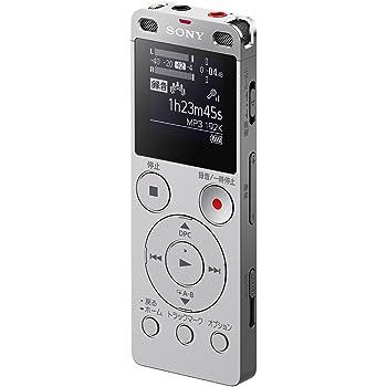 ソニー SONY ステレオICレコーダー ICD-UX565F : 8GB リニアPCM録音対応 シルバー ICD-UX565F S
