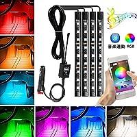 AMBOTHER LEDテープライト RGB車内灯 5050-SMD 音に反応 APPコントロール DC12V 防水・塵 IOS&Android対応