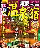 ジェイティビィパブリッシング るるぶ温泉&宿 関東 信州 新潟 伊豆箱根'16 (るるぶ情報版目的)の画像