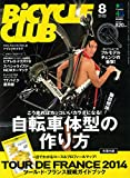 BiCYCLE CLUB (バイシクル クラブ) 2014年 08月号