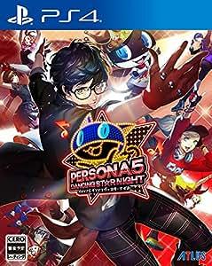 ペルソナ5 ダンシング・スターナイト 【Amazon.co.jp限定】オリジナルPS4テーマ(P5D)  配信 - PS4