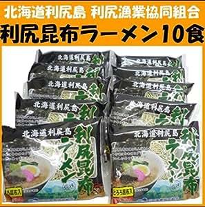 利尻昆布ラーメン 10食セット