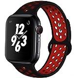 AIGENIU コンパチブル Apple Watch バンド 2個留め金具の多空気穴通気性 シリコン スポーツ バンド…