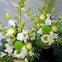 1033【お供えの花】【プリザーブドフラワー】 仏花風アレンジメント 爽やか グリーン系 1対(2個)