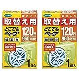 【お徳用 2 セット】 どこでもベープ蚊取り 120日 取替え用1個入×2セット ¥ 1,956