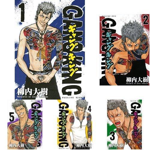 ギャングキング (KCデラックス) 1-30巻セット