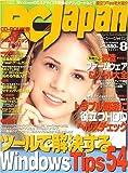 PC Japan (ジャパン) 2007年 08月号 [雑誌]