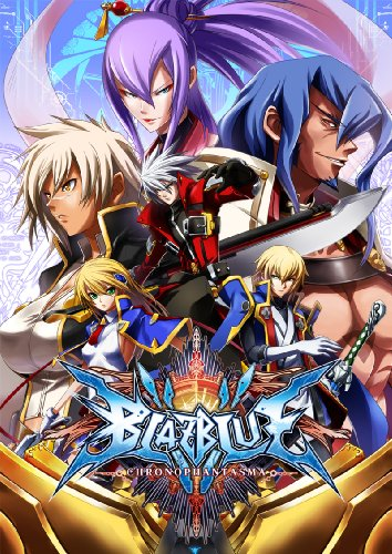 PS3ソフト BLAZBLUE CHRONOPHANTASMA Limited Box