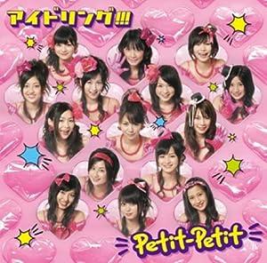 Petit-Petit(プレミアムエディション)(期間限定盤)(DVD付)