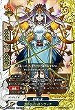 バディファイトDDD(トリプルディー) 謎多き占い師 ソフィア(超ガチレア)/クライマックスブースター ドラゴンファイターズ/シングルカード/D-CBT/0008
