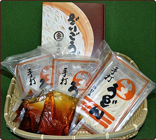 日本3大うどん 讃岐うどん ざいご生うどん6人前 香川県屋島 讃岐うどんの老舗 わら家