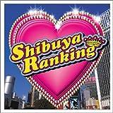渋谷ランキング