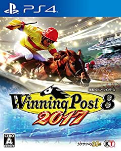 Winning Post 8 2017 - PS4