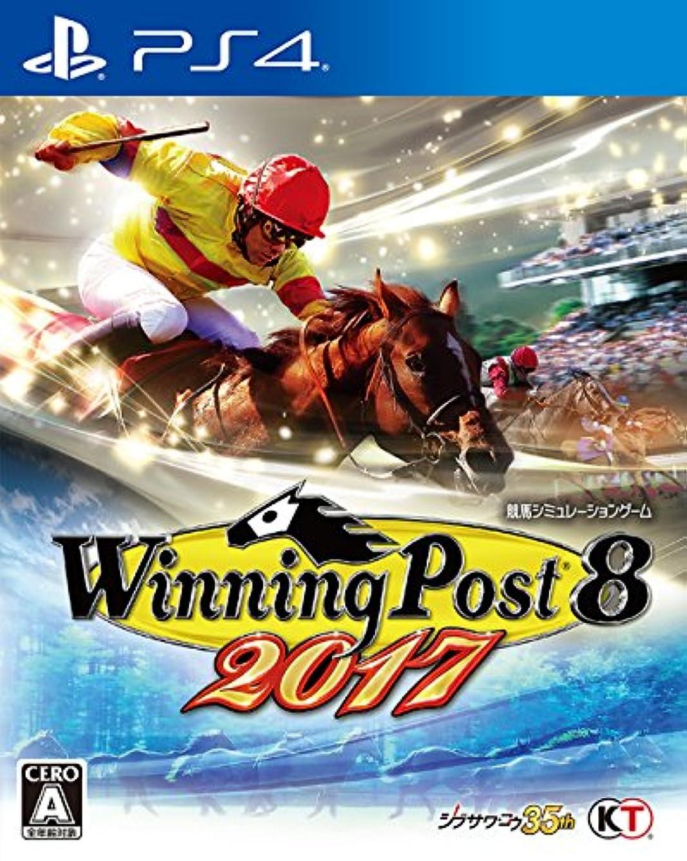 底波通路Winning Post 8 2017 - PS4