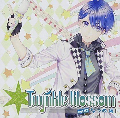 ドラマCD Twinkle Blossom~なつめ編~の詳細を見る