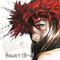 Hawai'i '13 by The Green (2013-08-20)